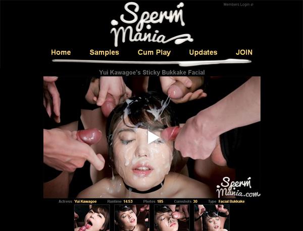 Save On Sperm Mania Trial